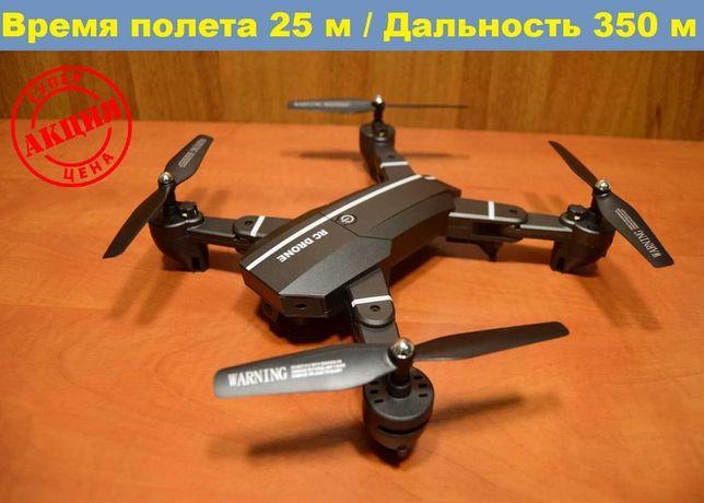 Квадрокоптер дрон  WiFi камера селфи 8МП-350метров-25мин.
