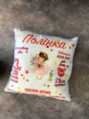 Метрика на подушку | Супер подарунок - метрика на згадку