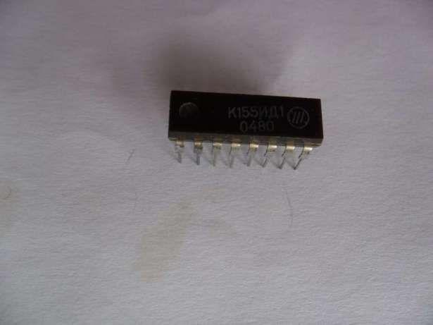 Микросхемы К155ИД1, КМ155ИД1 (K155ID1 Nixie Driver)
