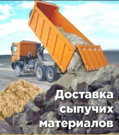 Услуги самосвала, доставка Новоалександровского кирпича.