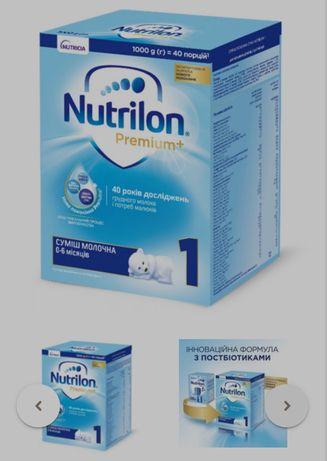 Смесь Nutrilon(1 Premium)