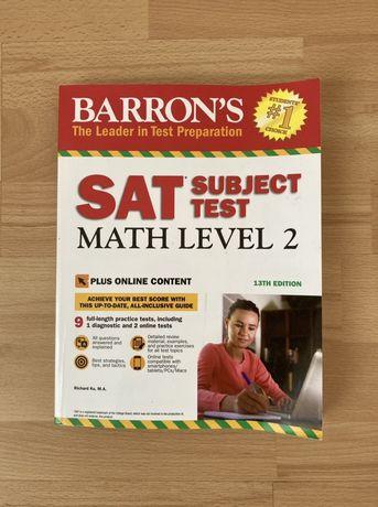SAT Subject Math Level 2