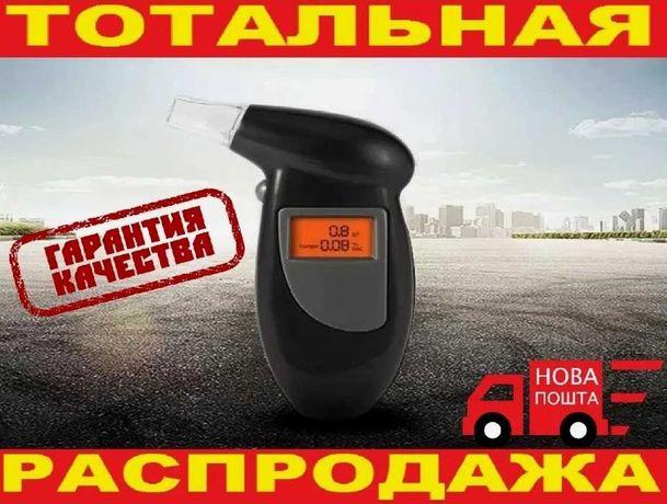 Алкотестер цифровой драгер Alcohol Tester алкометр на алкоголь в крови
