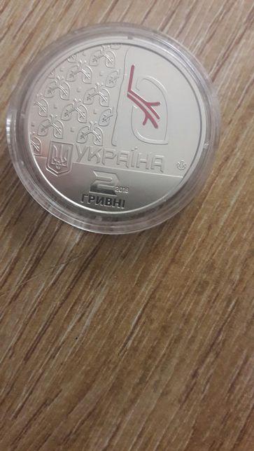 Монета 2 грн, две гривны