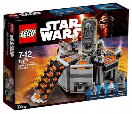 LEGO Star Wars Komora do zamrażania w karbon 75137