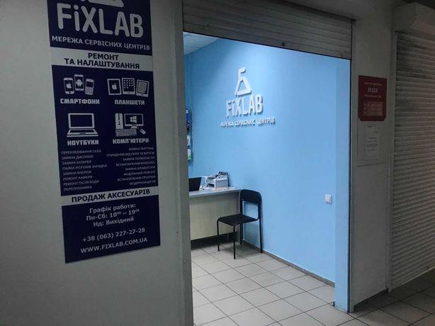 Продам Сервисный центр по ремонту смартфонов, планшетов, ноутбуков