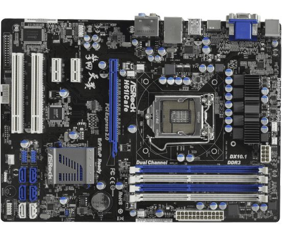 Płyta H61iCafe + i5-2500K + 8GB DDR3 + radiator