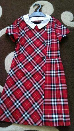 Новое платье  - 134 р