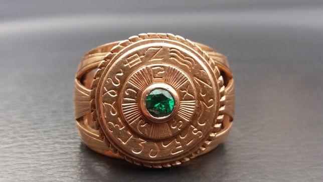 Перстень Соломона (гоетия)