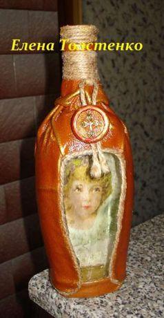 "Кожаная бутылка ""Ангел"""