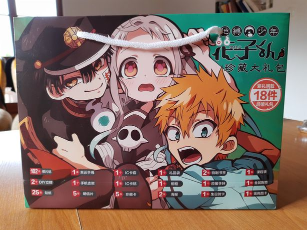 Zestaw prezentowy/ lucky box Jibaku Shounen Hanuko-kun