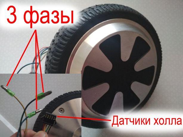 Мотор-колесо 350Вт