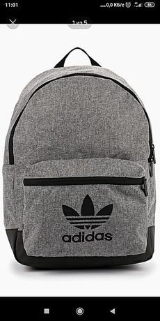 Классный рюкзак adidas Originals