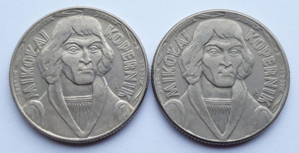 10zł Mikołaj Kopernik 1959 i 1965 bardzo ładne stany monety z PRL Poznań - image 1