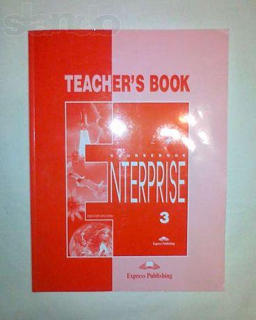 Продам сборник по английскому языку Teacher's Book