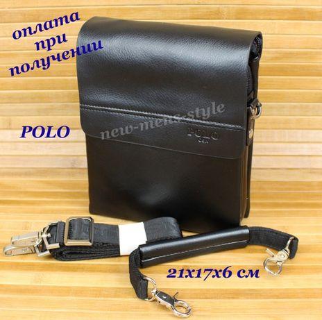 Мужская не большая кожаная сумка барсетка через плечо с ручкой POLO