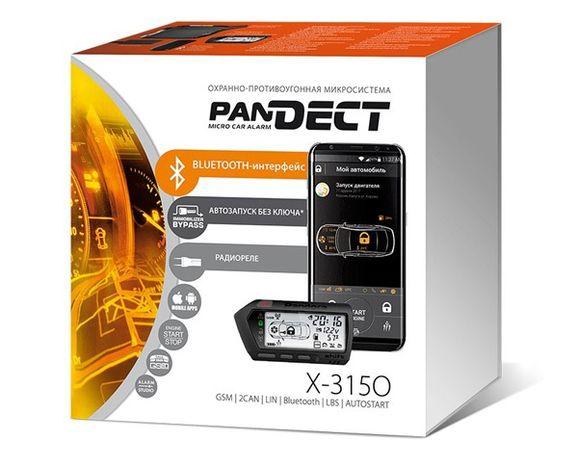 Автосигнализация Pandect X-3150. Новая! Гарантия!