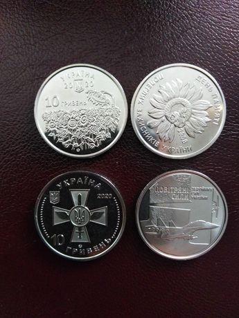 Монети України 10 гривень