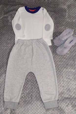 Набор: штаны и кофта