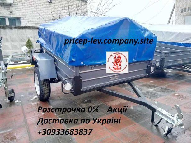 Причіп легковий ЛЕВ-16 від заводу з доставкою, розстрочка 0%