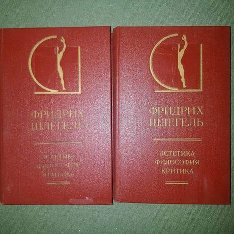 Фридрих шлегель эстетика философия критика