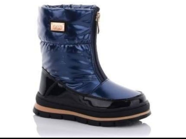 Срочно продам новые ботинки для девочки ,не подошёл размер.