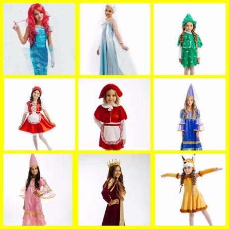 Карнавальный костюм ёлочка, королева, фея,принцесса, красная шапочка,