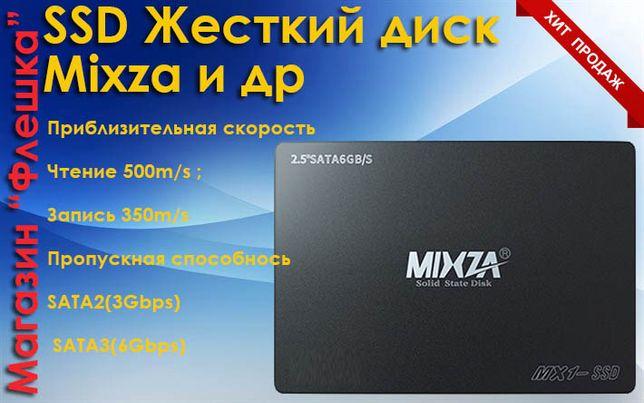SSD 120GB/SSD 240/M2 128/Дропшиппинг