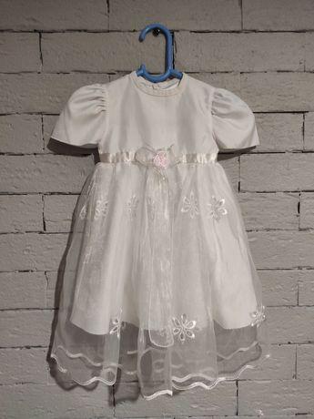 Biała sukienka Chrzest Chrzciny
