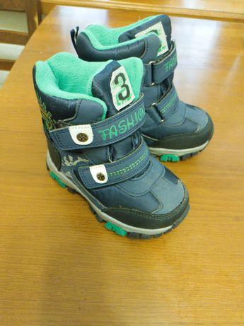 ботинки зима 25 р