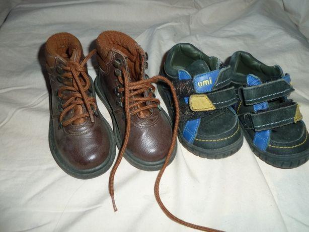 Кожаные ботинки, кроссовки размер 21