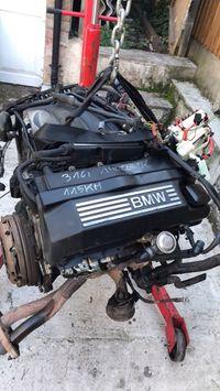 Silnik BMW e46 1.8 115km sprawny gwarancją