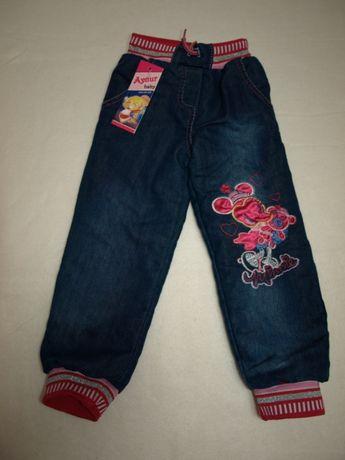 Детские утепленные джинсы, Турция