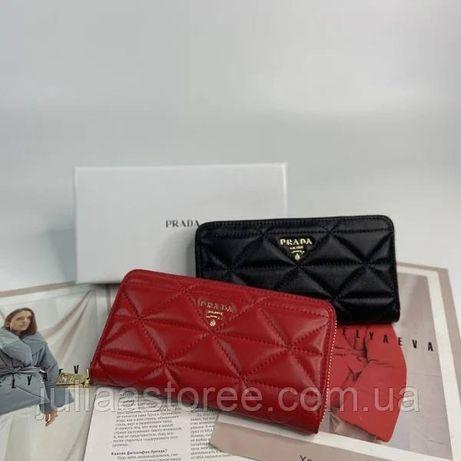 Женский кожаный кошелек клатч на молнии Prada Прада жіночий шкіряний