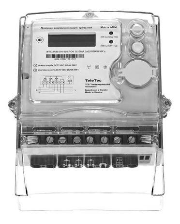 Лічильник електроенергії mtx 3r30.df.4l0-po4. З паспртом і повіркою21