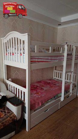 2 Яруса Детская Кроватка из Дерева Двухъярусная \Кровать Двухярусная