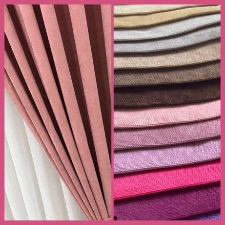 Шторы портьеры готовые бордовые красные вишневые фиолетовые пошив опт