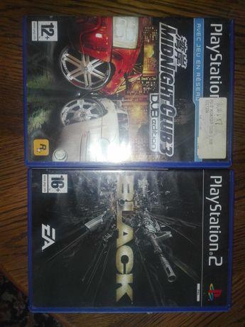 Gry PlayStation