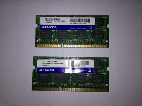 4GB (2X2) PC3 10600S