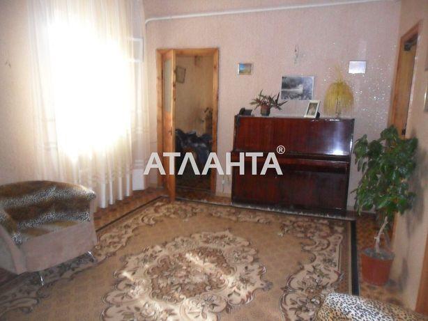 3-комнатный дом. Александровка (Коминт.)