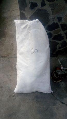 Продам мешки із під муки