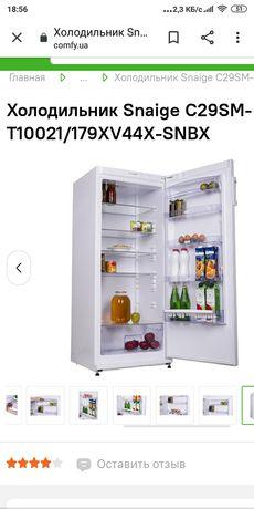 Холодильник Snaige однокамерный на гарантии