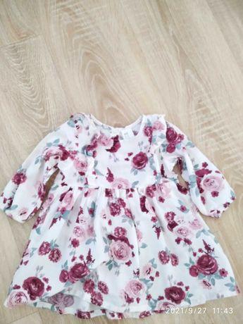 Sukienka w kwiaty firmy h&m w rozmiarze 68