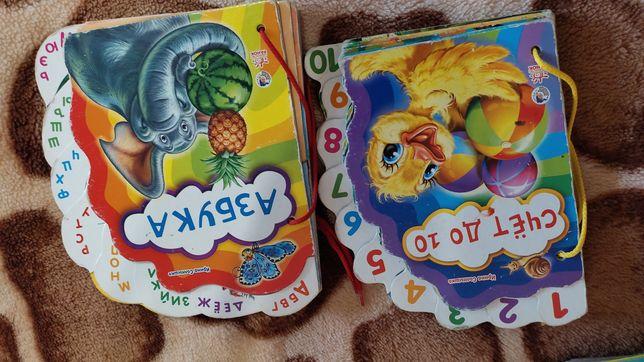 Продам детские книги РАСПРОДАЖА