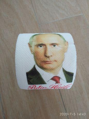 papier toaletowy kolekcjonerski Władimir Putin prezent gadżet