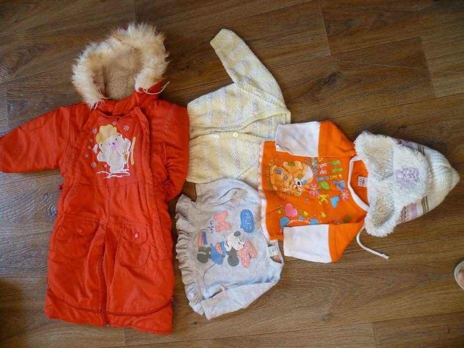 пакет теплой одежды от 6м до 1,5лет Харьков - изображение 1