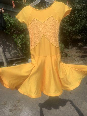 Бальное платье (бейсик)