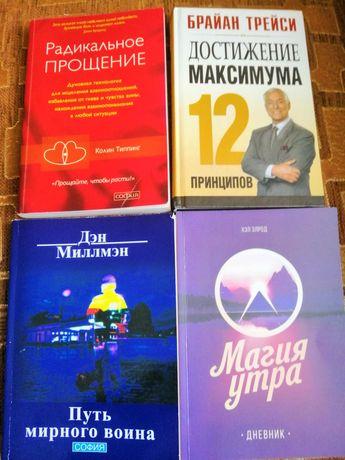 Книги в идеальном состоянии