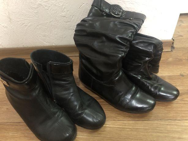 Осенняя обувь в хорошем стостоянии