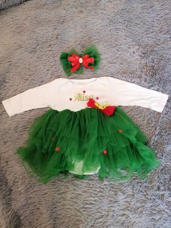 Именное нарядное платье Alisa.